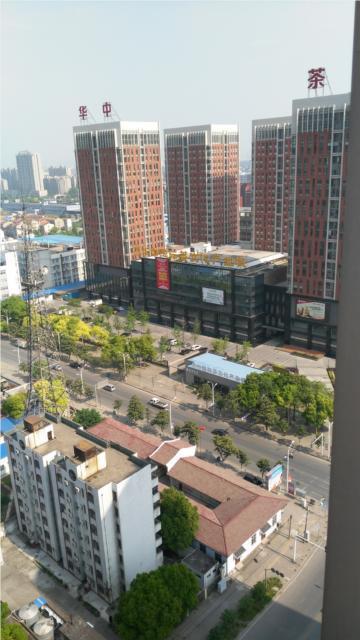 City Comfort Inn Wuhan Wujiashan