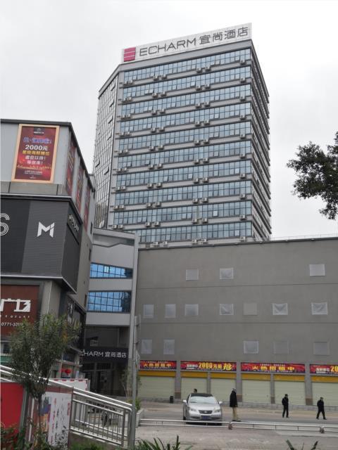 Echarm Hotel Nanning Huqiu Tower