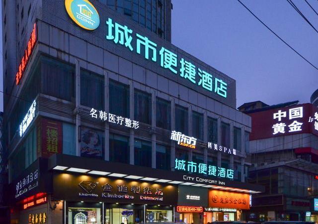 City Comfort Inn Jingzhou City Beijing Zhong Road