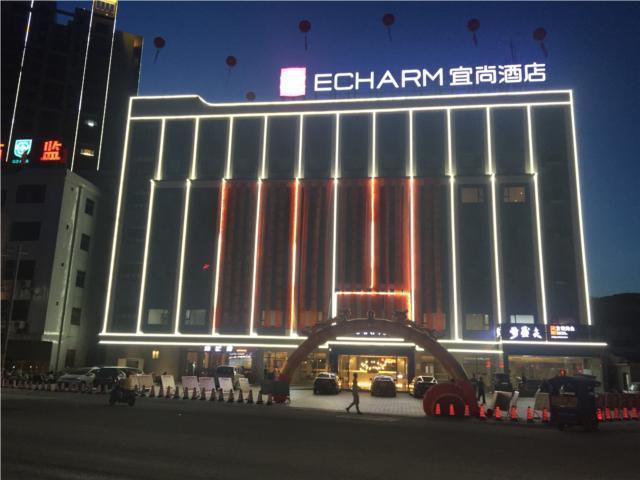 Echarm Hotel Lufeng Longtan Road