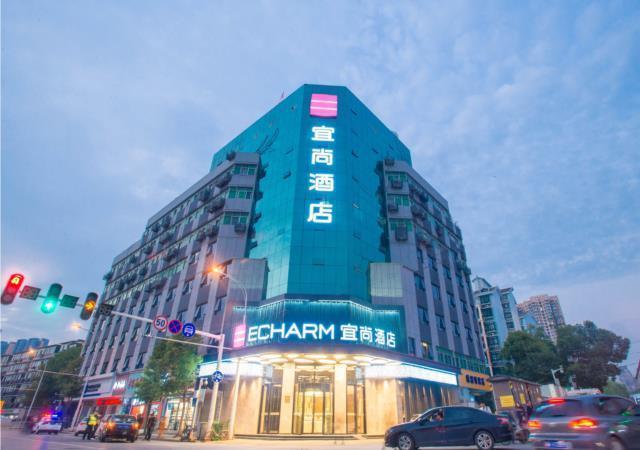 Echarm Hotel Wuhan Hanyang Avenue Wulidun Metro Station