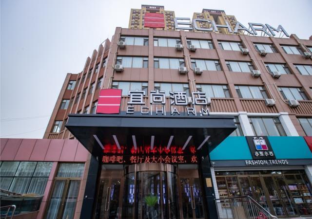 Echarm Hotel Zibo Gaoqing Zhongcheng Inernational