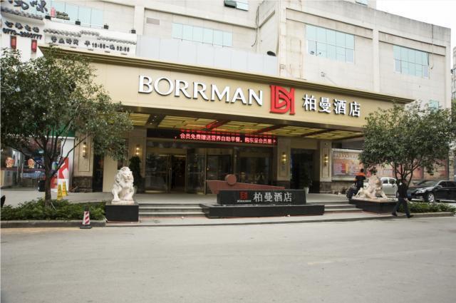 Borrman Hotel Guilin Liangjiang Sihu