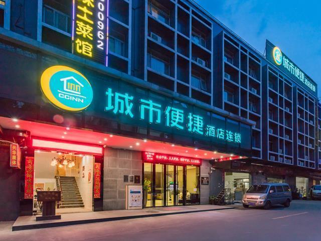 City Comfort Inn Guangzhou Tianpingjia Metro Station