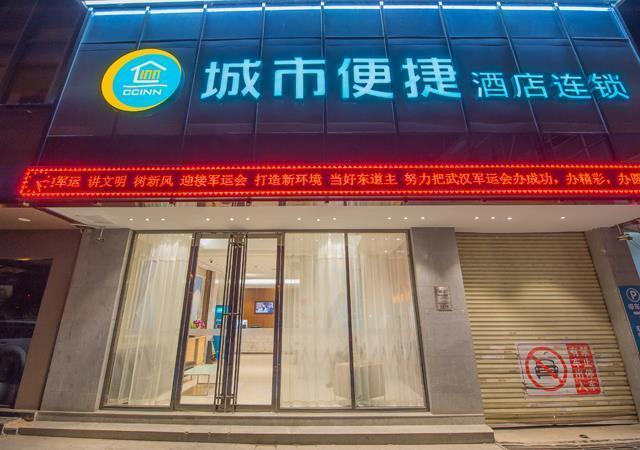 City Comfort Inn Wuhan Huanghelou Hubu Alley