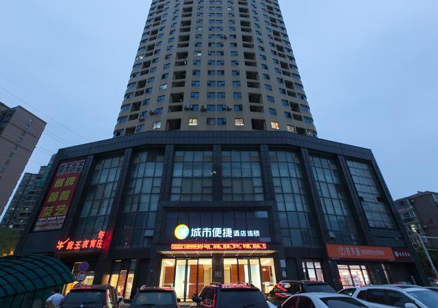 City Comfort Inn Wuhan Changfeng Avenue Garden Expo Park