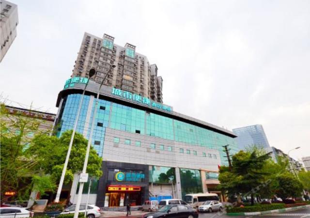 City Comfort Inn Wuhan Pangxiejia Metro Station
