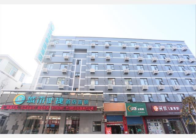 City Comfort Inn Wuhan Han'Nan Pedestrian Street
