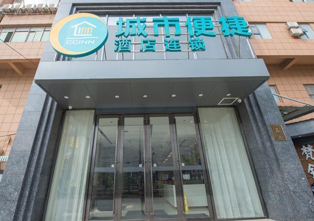 City Comfort Inn Wuhan Jianshe 'Er Road Zhongyuan Square