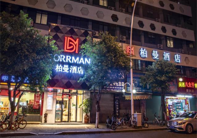Borrman Hotel Zhangzhou Ancient City Xinhua Bei Road
