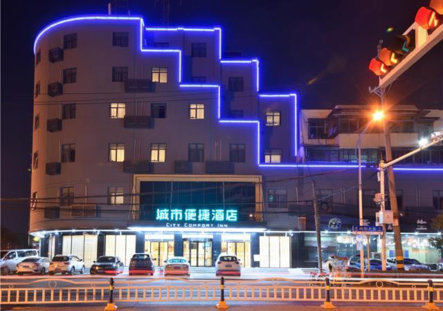City Comfort Inn Wuhan Huangpi Xiangyang Avenue