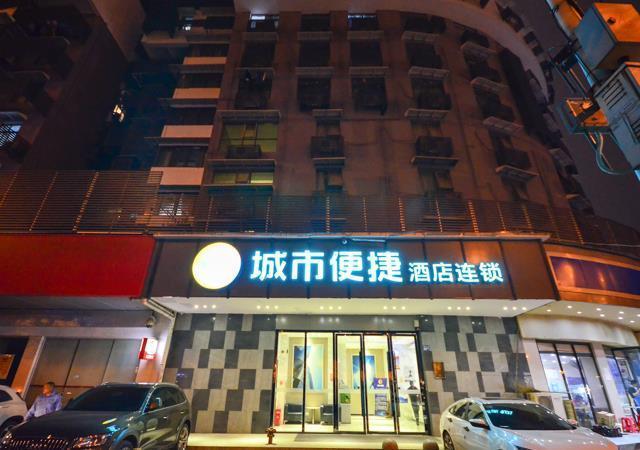 City Comfort Inn Wuhan Zongguan Metro Station