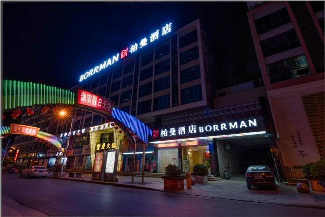 Borrman Hotel Wuxi Hubin Business Street