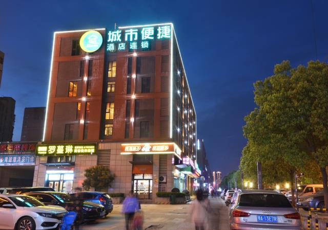 City Comfort Inn Wuhan Panlongcheng Baishang Shopping Center