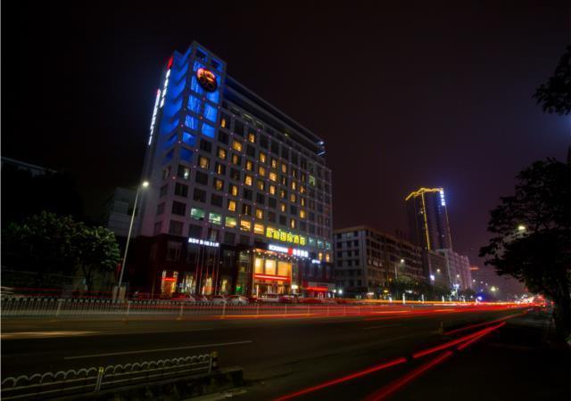 Borrman Hotel Zhanjiang Dingsheng Square Jiali