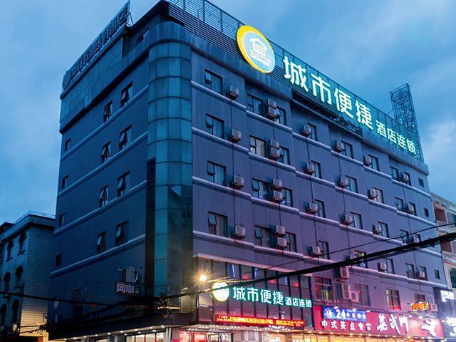 City Comfort Inn Guangzhou Zengcheng Yonghe Yongkang Road