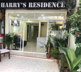 Harrys residence แฮริส เรสซิเดนซ์