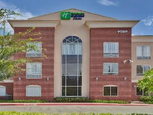 Фото отеля Holiday Inn Express Hotel & Suites Ontario Airport-Mills Mall
