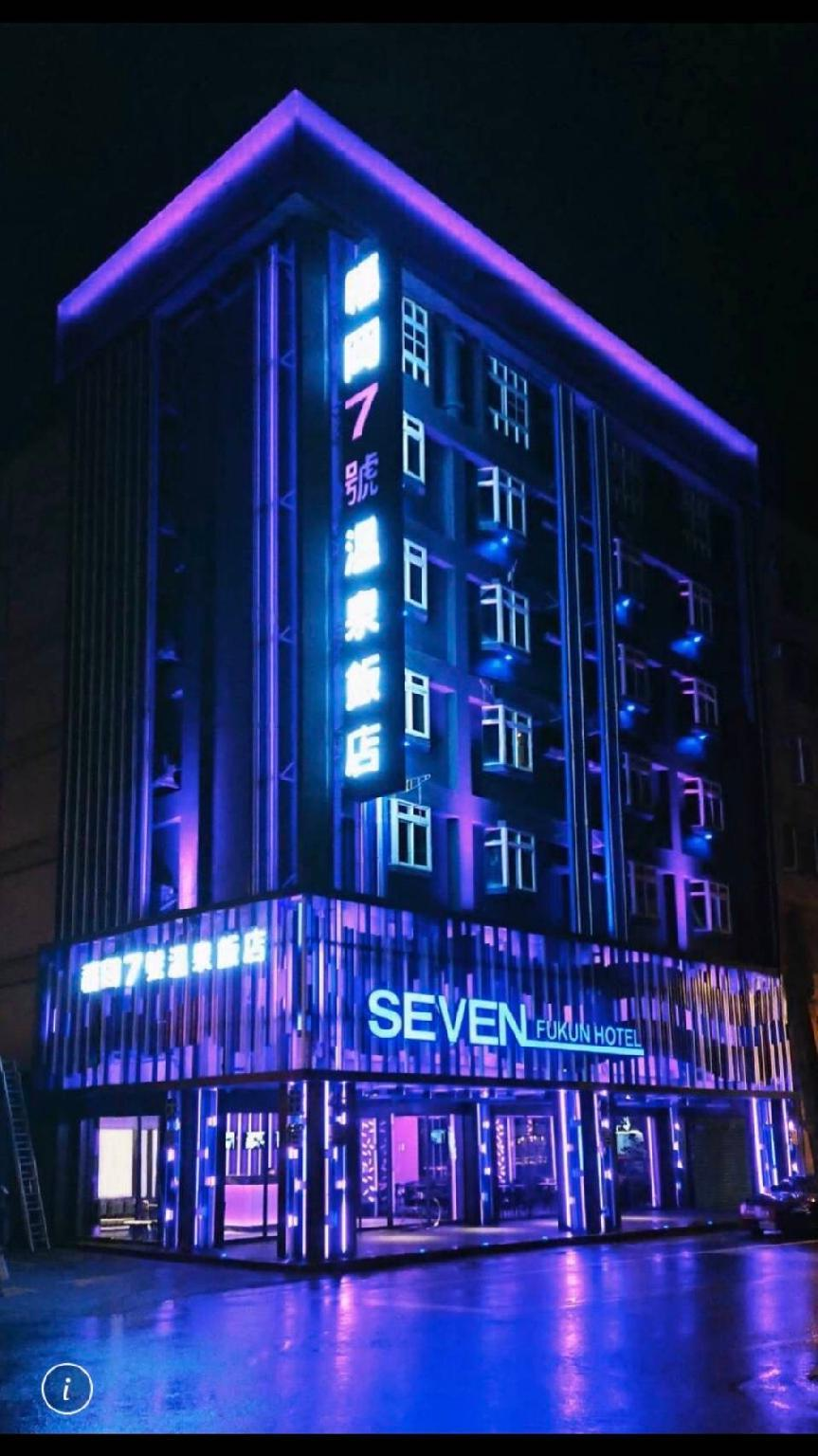 SEVEN FUKUN HOTEL