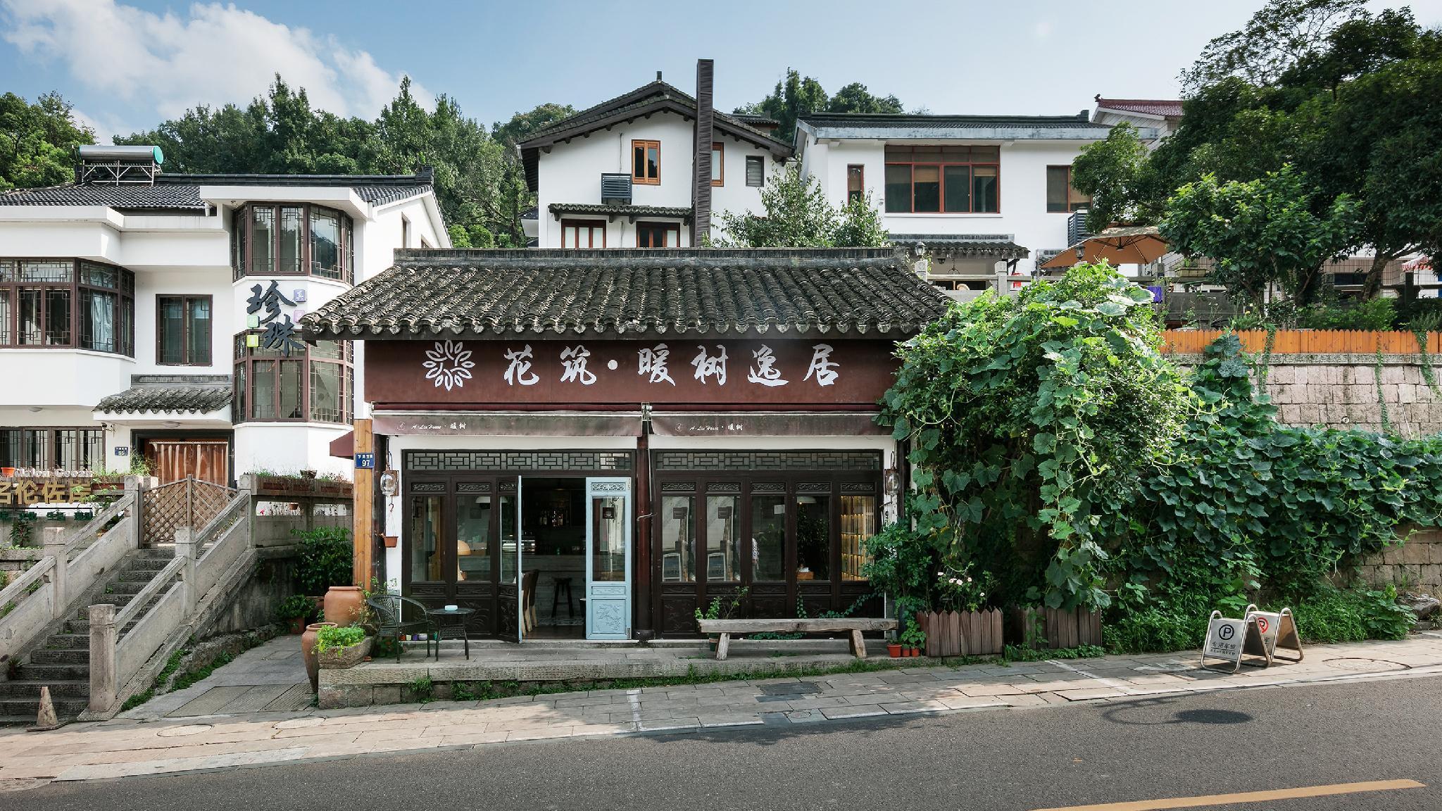 Floral Hotel Sunlit Tree Hangzhou
