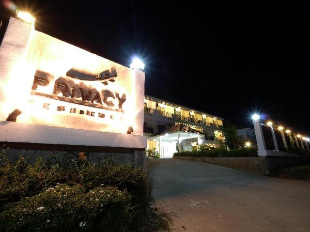 ไพรเวซี่ เรสซิเดนซ์ ลพบุรี – Privacy Residence Lopburi