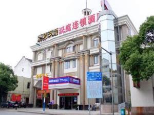 Hanting Hotel Suzhou Wujiang Pedestrian Street Branch