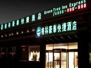 GreenTree Inn Hunan Zhangjiajie Forest Park JinBian Road Express Hotel
