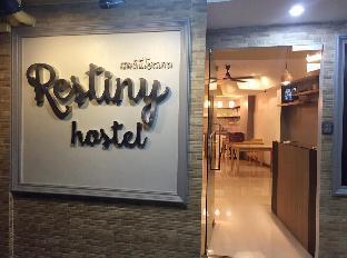 レスティニー ホステル Restiny Hostel
