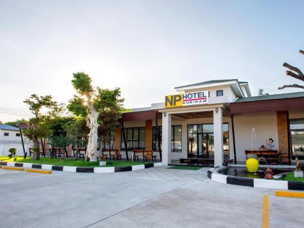 NP Hotel Buriram Buriram