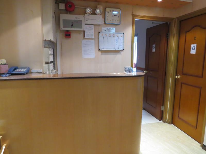 Hoking Guest House