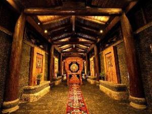 Shangri-la Samzhub Hotel