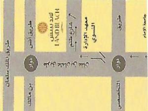 Land Beach Al Aqiq