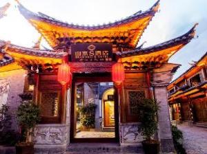 Lijiang Shangshui S Hotel