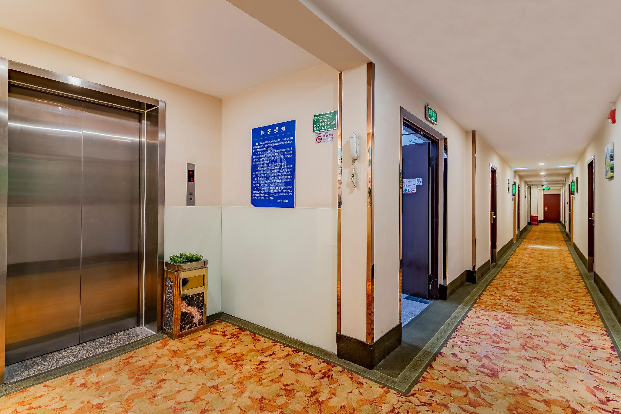 GreenTree Inn Beijing Guangmingqiao Hotel