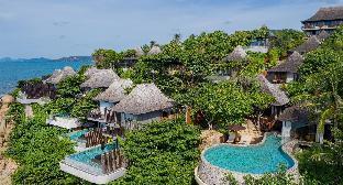 Silavadee Pool Spa Resort ศิลาวดี พูล สปา รีสอร์ท