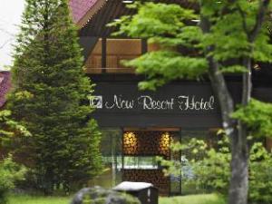 쿠사츠 나우 리조트 호텔  (Kusatsu Now Resort Hotel)
