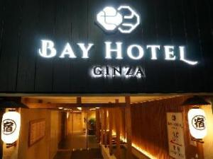 Tokyo Ginza Bay Hotel (Tokyo Ginza Bay Hotel)