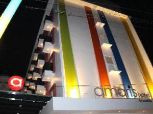 明古鲁阿玛丽斯酒店 (Amaris Hotel Bengkulu)