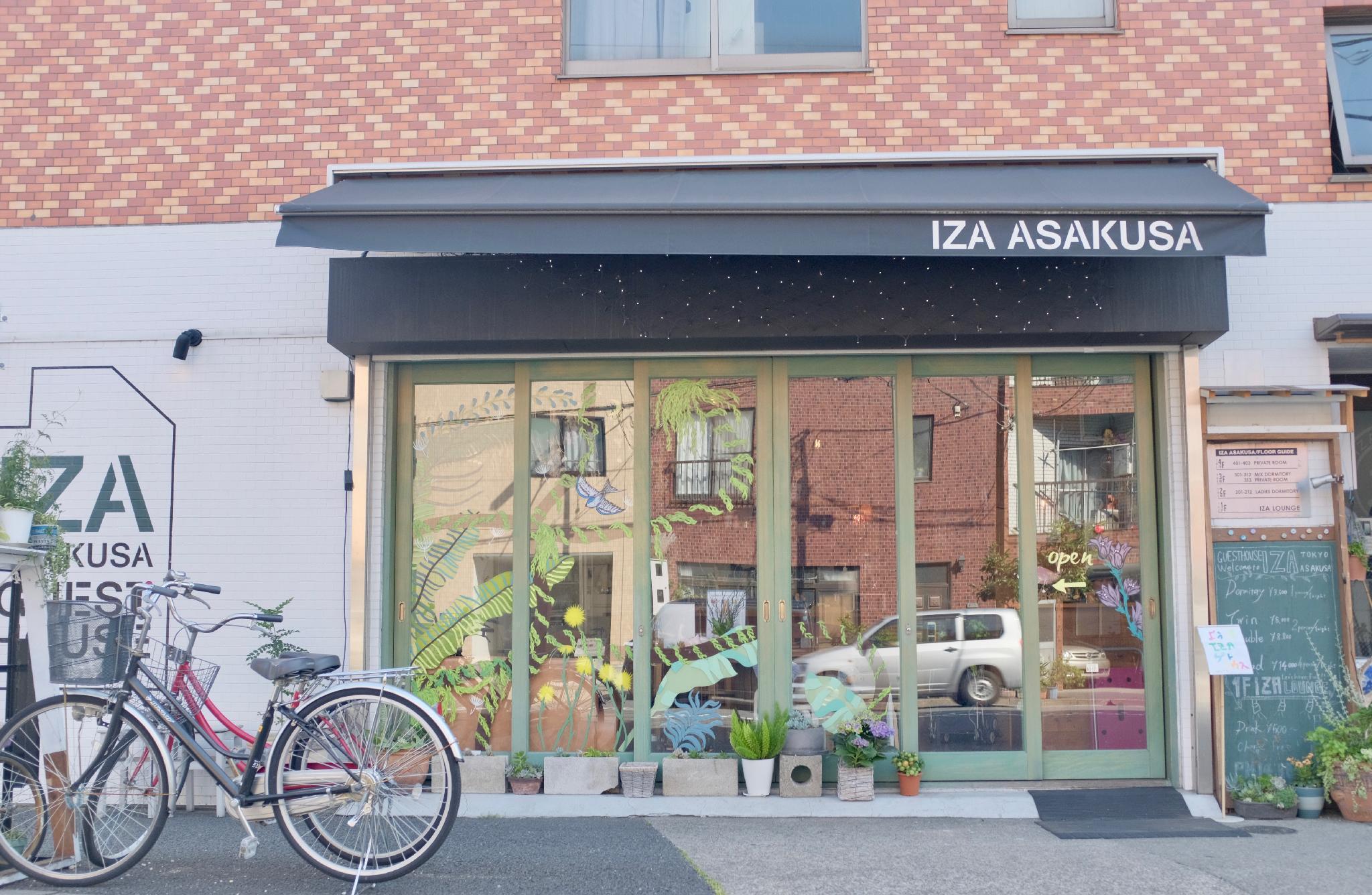 Iza Asakusa Guest House