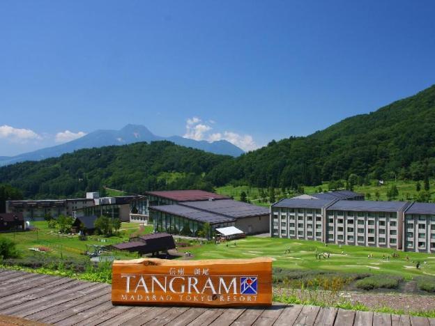 Tangram Madarao Tokyu Resort