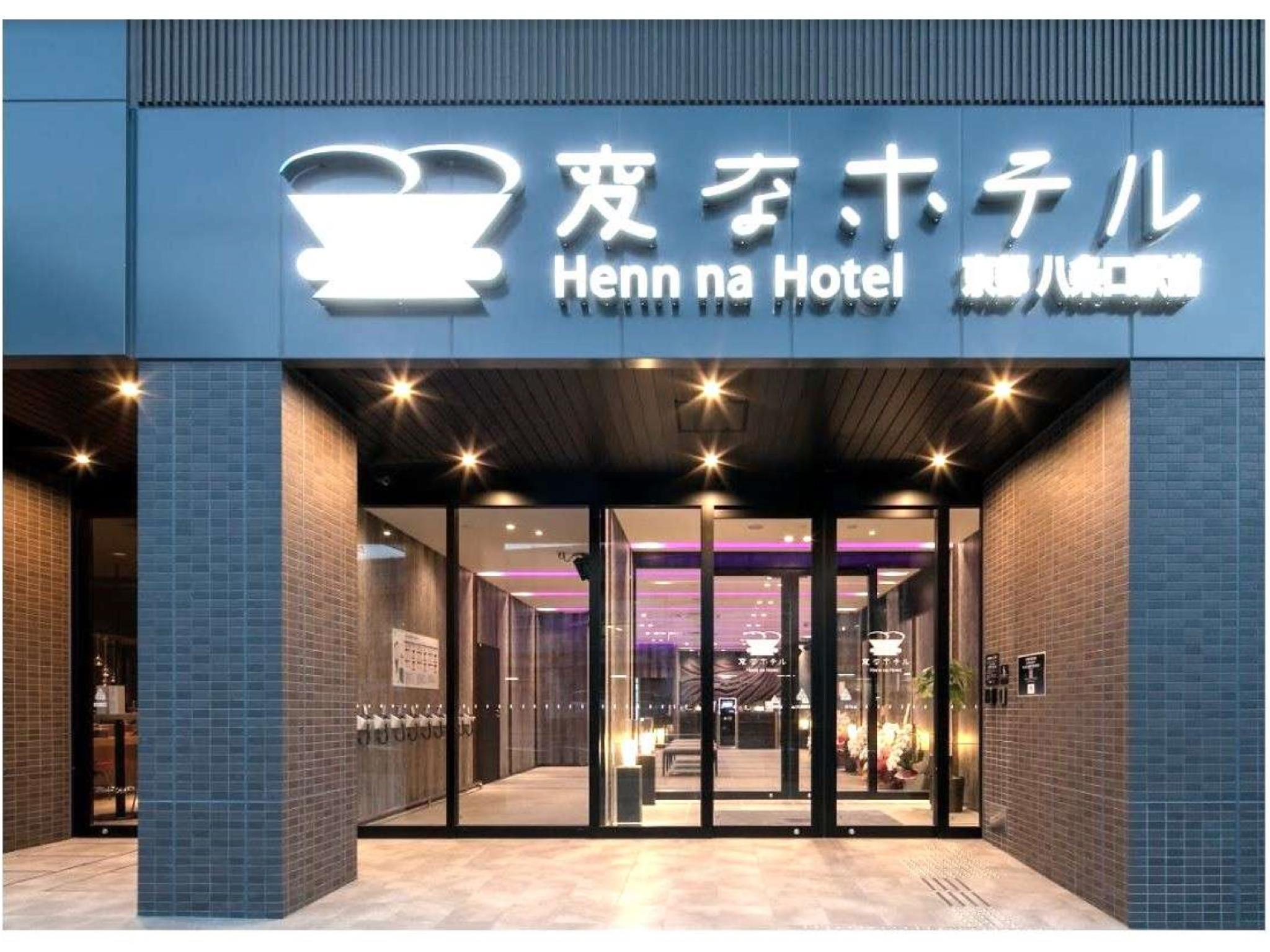Henn Na Hotel Kyoto Hachijoguchiekimae