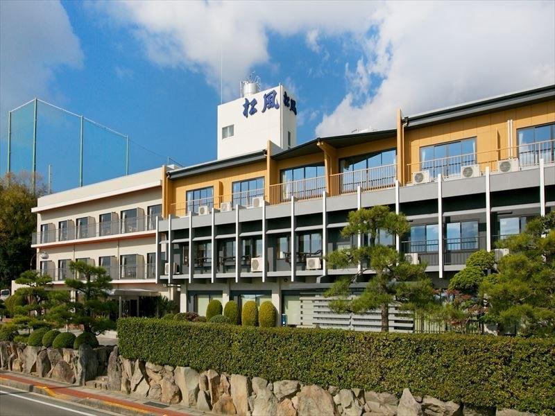 Shodoshima Seaside Hotel Matsukaze