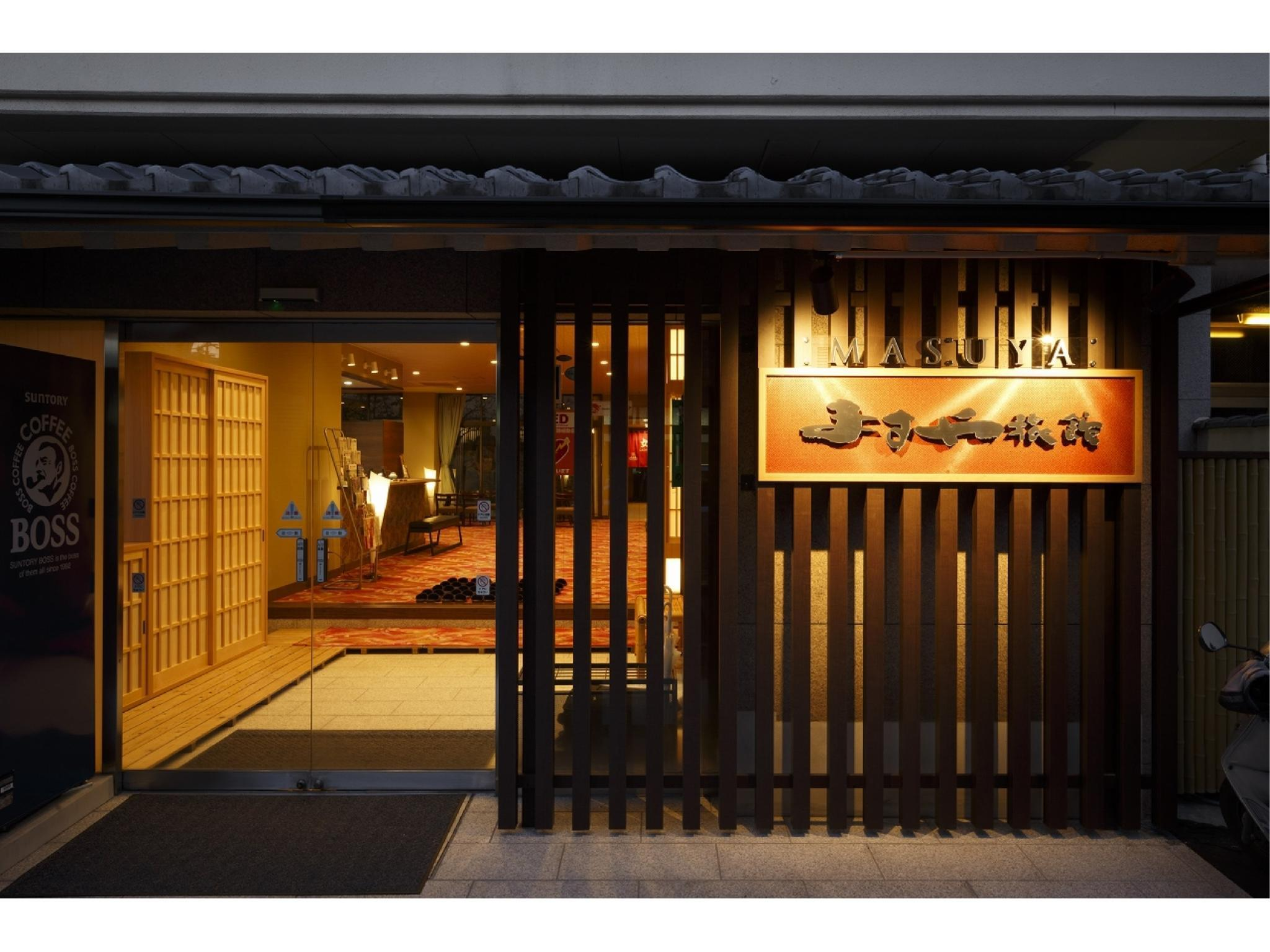 Masuya Ryokan  Kyoto
