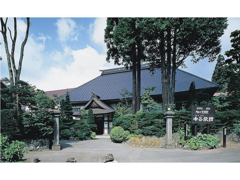 Nakatani Ryokan