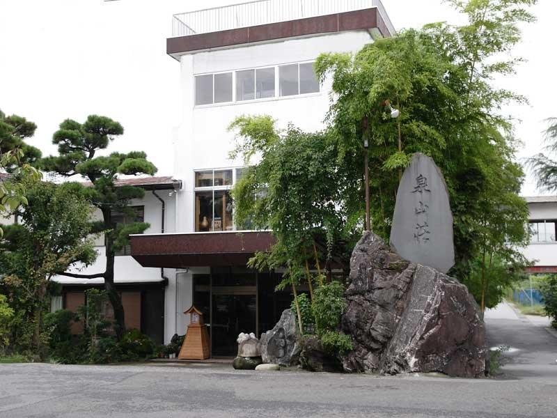 Ryokan Senzansou