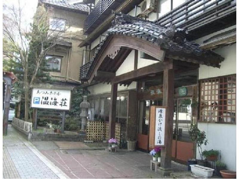 Atsumi Hotel Atsumiso