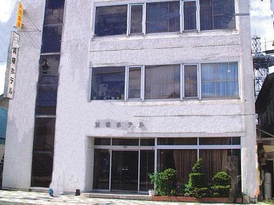 Hamaton Hotel