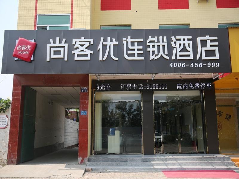 Thank Inn Hotel Hebei Baoding Xiong County Xiongzhou Road