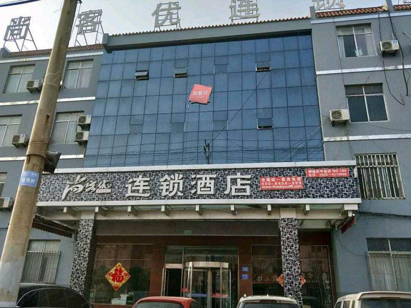 Thank Inn Hotel Shandong Liaocheng Chiping County Xinzheng Xi Road