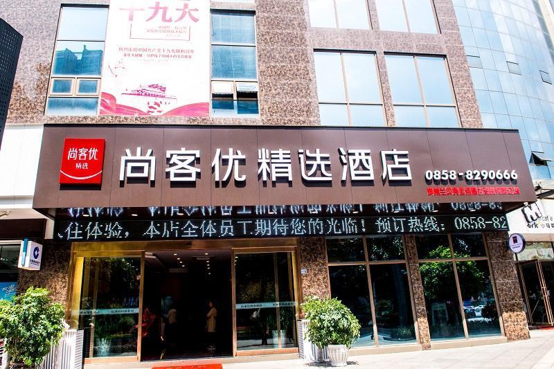 Thank Inn Hotel Guizhou Liupanshui Shuicheng Ancient City